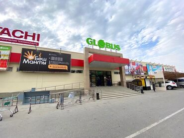 аренда дом на колесах в Кыргызстан: Сдается помещение в аренду Мы предоставляем торговые помещения под биз