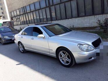 Mercedes-Benz S-Class 5 л. 2000