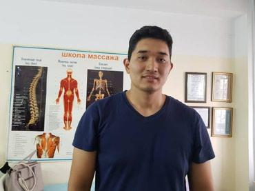 МАССАЖ с выездом на дом  в Бишкек