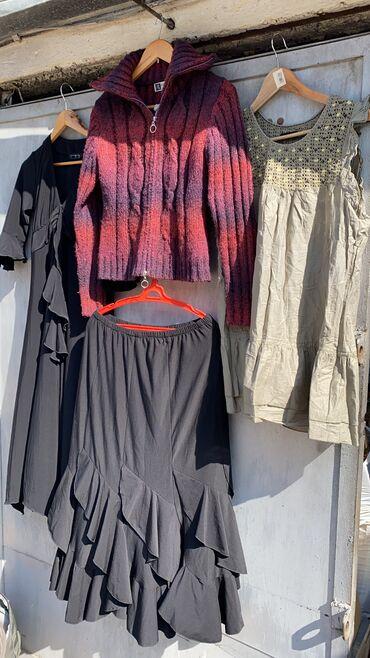 Продам женские вещи, размер 46-48, часть брендовых, часть «ноунейм»