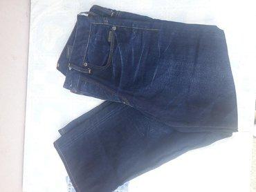 Muška odeća | Prokuplje: Muske farmerice markirane. Velicina M