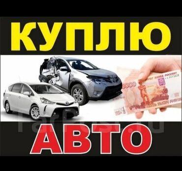 автомобили в рассрочку в бишкеке в Кыргызстан: Nissan Cefiro 2021