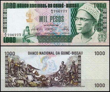 Спорт и хобби - Милянфан: Банкноты. Лаос. Камбоджа. Непал. Филиппины. Греция. Турция