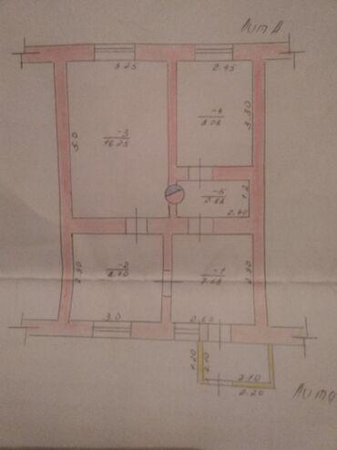 Продам Дом 43 кв. м, 4 комнаты