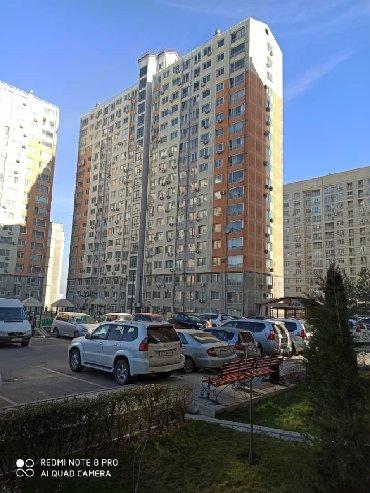 Продается квартира: 3 комнаты, 84 кв. м