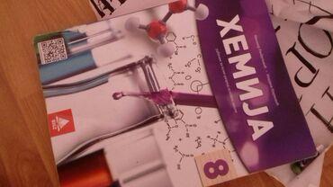 Udžbenik iz hemije za osmi razred osnovne škole, izdavač Bigz