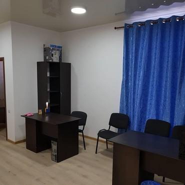 снять небольшой офис в аренду в Кыргызстан: Сдается в аренду под офис 120 кв