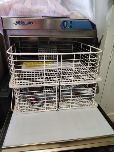 Продаю промышленную посудомоечную машинку для стаканов, производство И