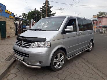 Автомобили - Кызыл-Суу: Volkswagen Multivan 2.5 л. 2003