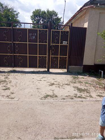 Недвижимость - Чалдавар: 70 кв. м, 4 комнаты, Подвал, погреб, Забор, огорожен