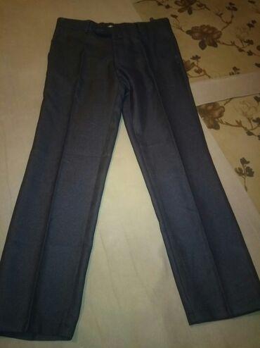 Продам новые шерстяные, женские брюки