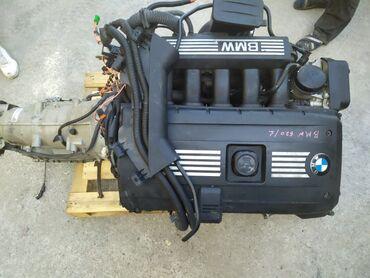 Двигатель БМВ / BMW  -2.5 л -4.4 л -3,0 л -2,0 л -4,8 л