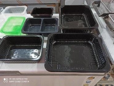производств в Кыргызстан: Контейнеры пищевые под запайку - разных форм и размеров. Разных цветов