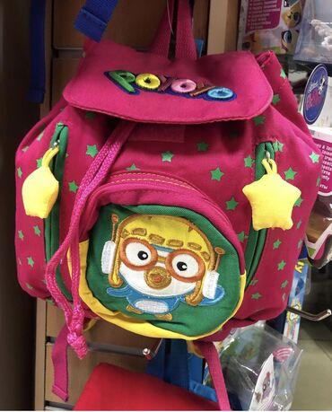 Рюкзачок для ваших деток мягкий и очень комфортный. Ваш ребёнок буде