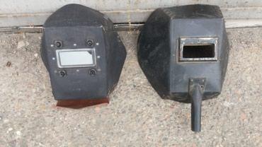 Продаю маски сварщика,новые в Бишкек