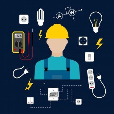 Вызов на дом электрика - Кыргызстан: Услуги электрика,Установка и починка вылючателей и разеток,монтаж