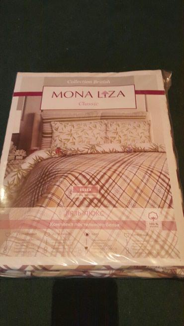Комлект постели Mona Liza Classic Бязь Люкс... Комплект Евро... в Ош
