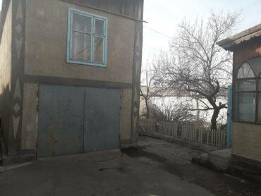 Продам - Наличие мебели: Да - Бишкек: Продам Дом 85 кв. м, 4 комнаты