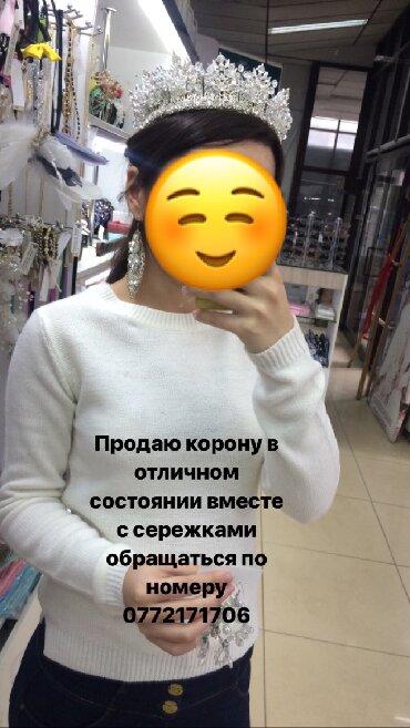 Свадебные аксессуары - Новый - Бишкек: Продаю корону
