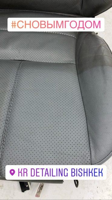 Требуются мастера по химчистке автомобилей!!! С опытом! в Бишкек