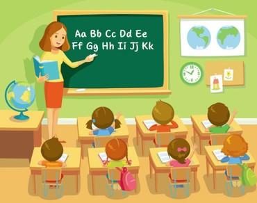 английский с носителем языка в Азербайджан: Приглашаем детишек на уроки английского языка. Если Вы хотите