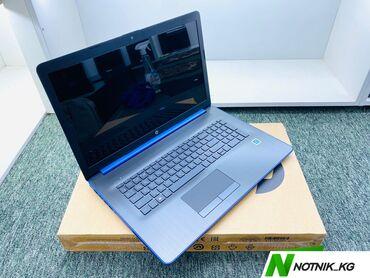 ноутбук сенсорный в Кыргызстан: Ноутбук новый-HP-модель-17-by0020ds-процессор-intel Pentium