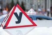 Автошкола джалал абад цены - Кыргызстан: Обучаю вождению на вашем авто. опытный водитель, большой стаж. whatsa