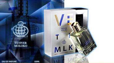 Ex Nihilo Vetiver Moloko de Parfum for Unisex ətrinin dubay variyantı