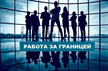 вентилируемый фасад в Азербайджан: Работа в России