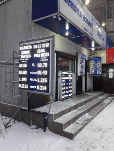 СВЕТОДИОДНЫЕ ЭЛЕКТРОННЫЕ ТАБЛО БЕГУЩАЯ СТРОКА!!! Электронные табло бег в Бишкек - фото 8