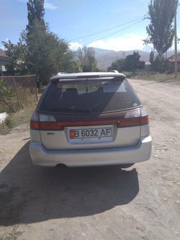 Subaru Другая модель 2002 в Каракол