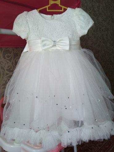 продаю платье очень красивое для принцессы от годика до 2. Одевали оди в Токмак