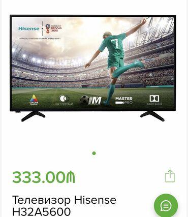 Almaniya Brendi Hisense Smart Tv ekran. 8226% endirimlə Cəmi 299