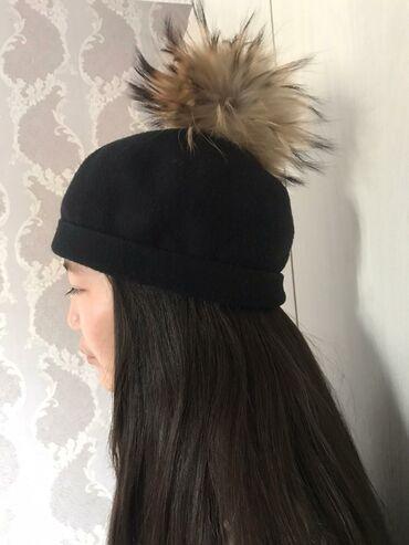 Продаю классную шапочку (мех натуральный, отстегивается) покупали за