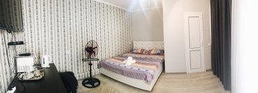 Уютная гостиница! чистые и уютные люкс в Бишкек