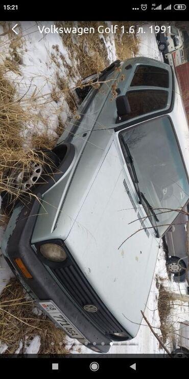 ролики для сушки белья купить в Кыргызстан: Volkswagen Golf 1.9 л
