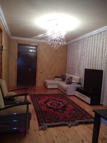 Продается квартира: 4 комнаты, 8 кв. м