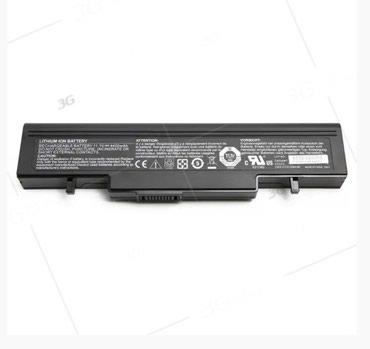 Baterija za laptop Fujitsu Siemens Amilo A1655 11.1V 4400mAh ORG - Belgrade