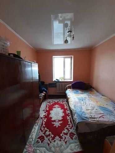 советский буфет в Кыргызстан: Продам Дом 64 кв. м, 4 комнаты