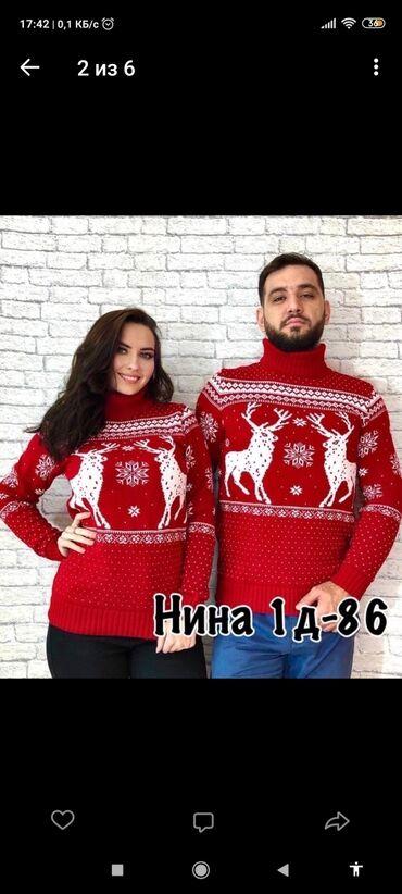 Новогодние свитера- Заказ оптом-  С оленью с медведем- Размерный ряд-