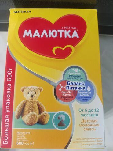 Находки, отдам даром - Кыргызстан: Отдам за 3литра молока. Сроки хорошие до 25.07.2021, в пачке больше