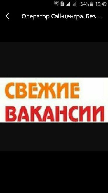 сиделка бишкек in Кыргызстан | ДРУГОЙ ДОМАШНИЙ ДЕКОР: Сиделка. Полный рабочий день