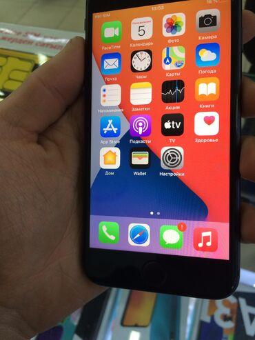 IPhone 8 64 ГБ Черный
