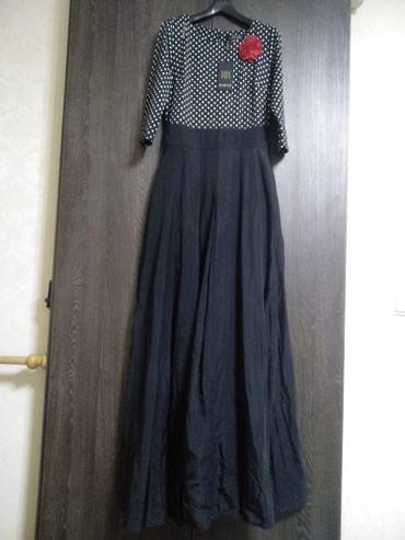 Платье длинное, EU 42 размер в Бишкек