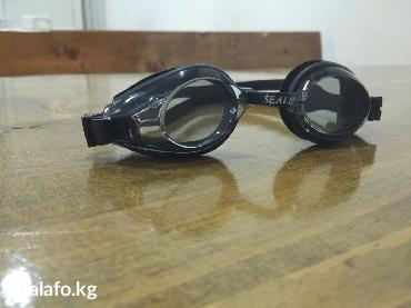 Плавательные очки seals, самый оптимальный вариант по цене и по качест в Бишкек
