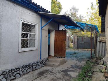 Работа в оше швейный цех - Кыргызстан: Дом в конце Маевке. Ул. Молодая Гвардия. Трасса. 8соток