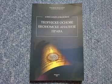 Aleksandra - Srbija: Naslov: Teorijske osnove ekonomske analize prava Autor(i): Aleksandra