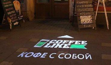 лайтнинг наушники в Кыргызстан: Рекламный Гобо Проектор БишкекВ настоящее время достаточно сложно