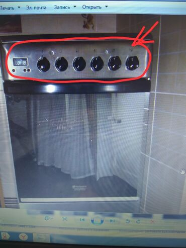 Куплю панель (желательно новую)от электрической плиты hotpoint ariston