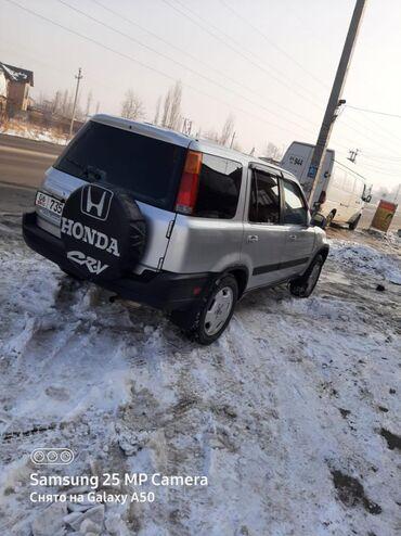 диски на внедорожник в Кыргызстан: Honda CR-V 2 л. 2000 | 328000 км